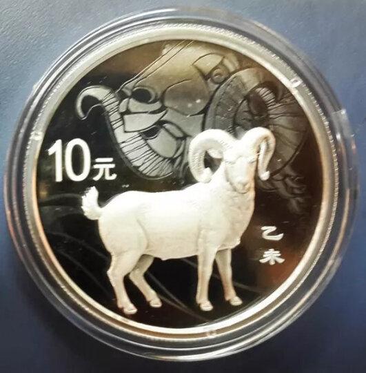 上海集藏 中国金币2015年羊年金银币纪念币 1盎司(31.104克)圆形彩色银币 晒单图