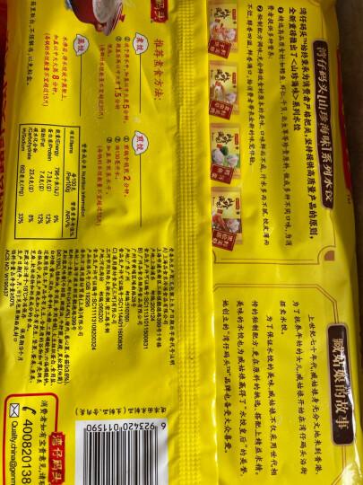 湾仔码头 虾皇水饺 600g 38只 海鲜水饺 儿童早餐 火锅食材 方便菜 晒单图