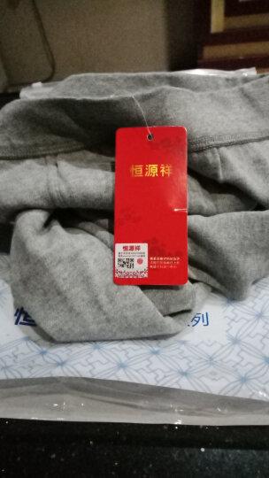 恒源祥纯棉秋裤女士薄款修身打底裤 舒适柔软保暖单裤 女款大红L(170/95) 晒单图