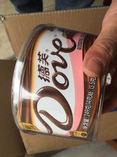 德芙 Dove香浓黑巧克力(分享碗装) 办公室休闲零食员工福利 252g 晒单图