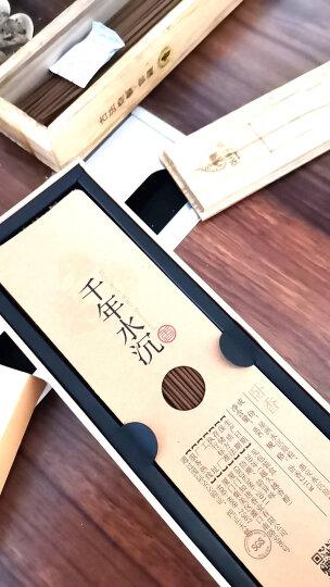 知唐 千年水沉香线香 越南沉香卧香天然室内香熏 盒装80克约260支 晒单图
