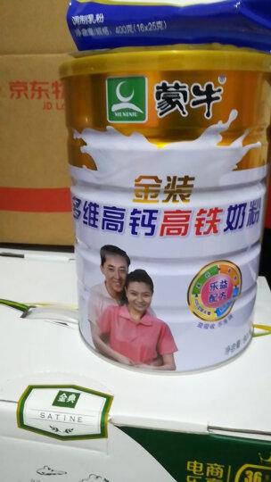 【旗舰店】蒙牛中老年奶粉金装高钙成人奶粉900g罐装 男士女士奶粉营养早餐无白砂糖奶粉成人 晒单图