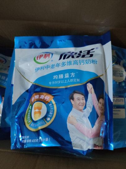 伊利中老年多维高钙奶粉400g  成人奶粉 方便装(新老包装随机发货) 晒单图