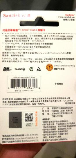 闪迪(SanDisk)32GB 移动microSD存储卡 Class4内存卡 TF卡 晒单图