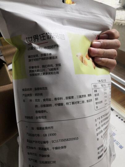 百草味 坚果炒货干果休闲零食特产 每日坚果手剥薄壳扁桃仁 奶油味巴旦木180g/袋 晒单图