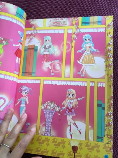 百变萌公主魔法换装2000贴:魔法小公主 晒单图