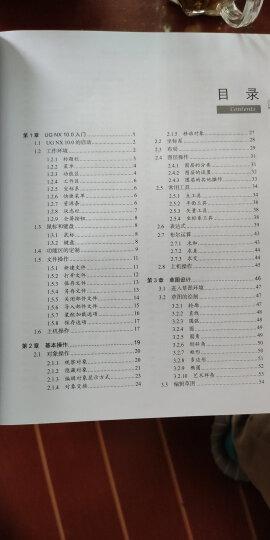 """清华社""""视频大讲堂""""大系:AutoCAD 2012中文版·室内装潢设计从入门到精通(附DVD-ROM光盘1张) 晒单图"""