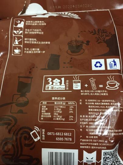 肆只猫 50条原味咖啡 速溶咖啡粉三合一即冲饮速溶咖啡粉云南小粒咖啡粉750克 晒单图