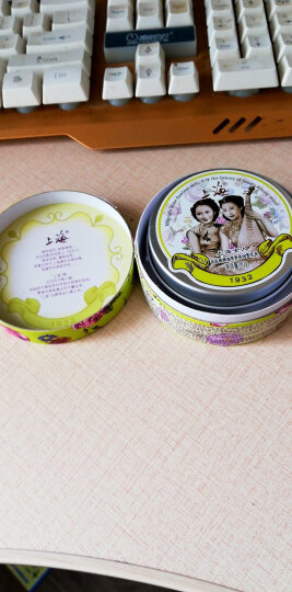 上海女人 玉兰精油清新养颜雪花膏80g(乳液面霜 护手霜 身体乳) 晒单图
