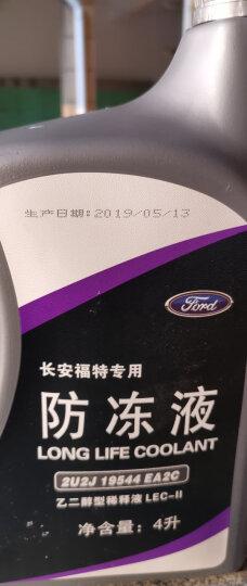 福特FORD原厂防冻液冷却液 -37°4L 荧光红(偏橙色 不同光线下偏绿色)福克斯福睿斯蒙迪欧翼虎翼搏致胜嘉年华 晒单图