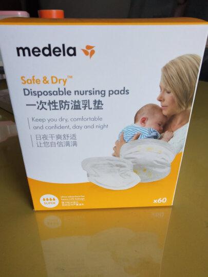 美德乐Medela防溢乳垫乳贴溢奶垫隔乳垫可清洗奶垫母乳垫(4片装) 晒单图