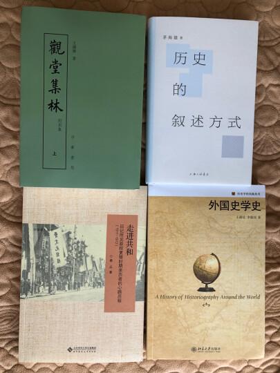 走进共和:日记所见政权更替时期亲历者的心路历程(1911-1913) 晒单图