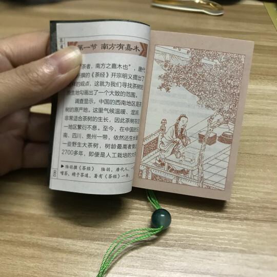 小墨香书:五千年养生智慧(套装全16册) 晒单图