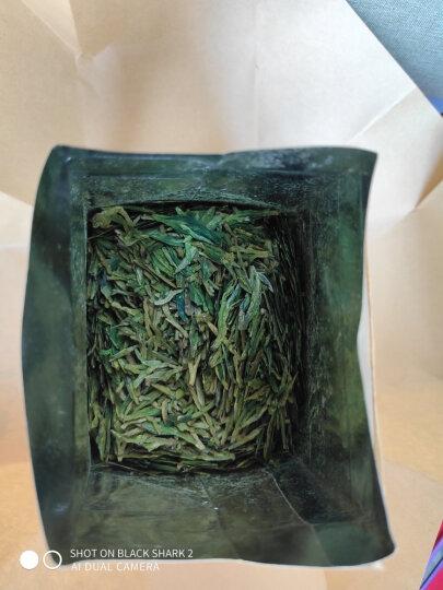 2020新茶上市 梅府茗家茶叶 茗茶 绿茶 西湖龙井茶明前特级纸包装250g 春茶 争香 晒单图