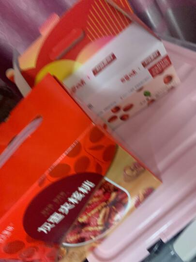 楼兰蜜语 红枣夹核桃770g/盒 蜜饯果干 新疆灰枣 枣夹核桃抱抱果 量贩装分享 年货礼盒送礼 晒单图