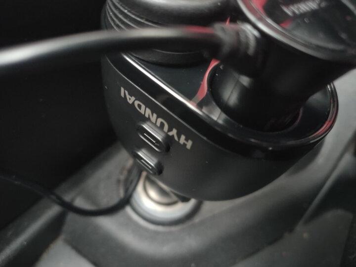 现代(HYUNDAI)汽车载充电器 车充点烟器一拖二USB智能快充 独立开关 电压检测 可旋转能点烟 黑 HY-32 晒单图