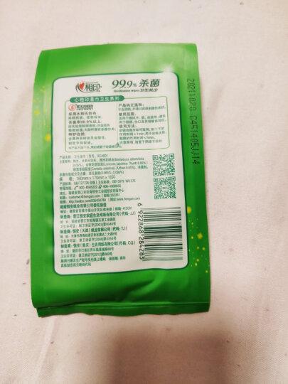 心相印湿巾 杀菌卫生 单片独立装*10片实惠装 XCA001 晒单图