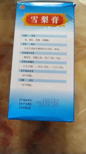 东信 复方氨酚烷胺胶囊 10s 流行性感冒药 发热头痛四肢酸痛 晒单图