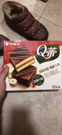Orion 好丽友 营养早餐点心零食 下午茶 Q蒂榛子巧克力味12枚336g/盒(新老包装随机发放) 晒单图