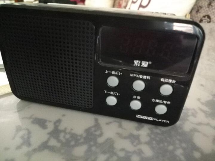 索爱(soaiy)S-91中老年人收音机便携小音箱迷你插卡音响MP3播放器随身听 白色 晒单图