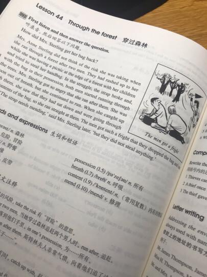 【包邮】新概念英语2 教材 朗文外研社英语新概念2第二册教材学生用书 实践与进步何其莘中小学外语基础 晒单图