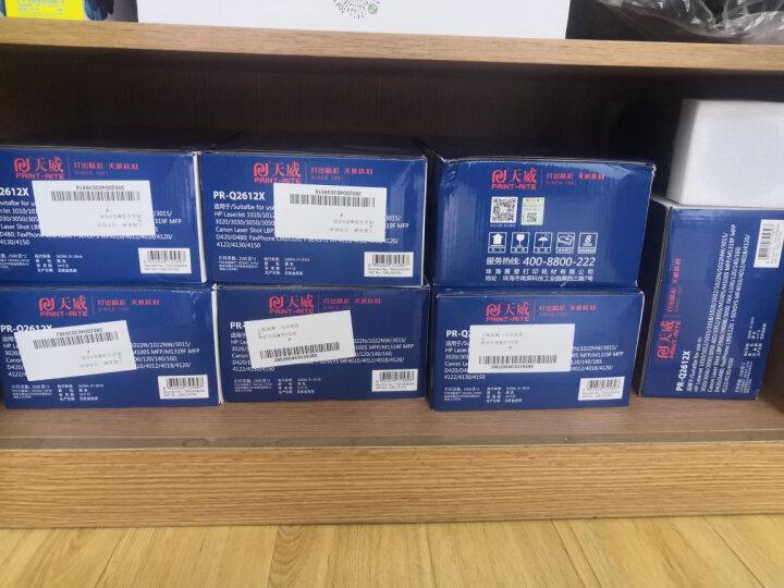 天威 Q2612A/CRG303硒鼓 高清生物碳粉 适用hpM1005 mfp 1020 plus 1010 1022 M1319 LBP2900+ 惠普12A 墨盒 晒单图