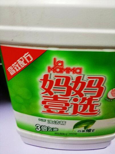 妈妈壹选 洗洁精 白茶维E 1.39kg 晒单图