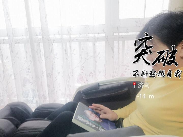 奥佳华(OGAWA)按摩椅家用全自动按摩沙发椅子机械手全身平躺按摩精选推荐7508S摩行者 复古棕 京东仓 晒单图