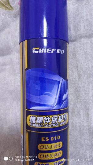 车仆(Chief)橡塑件保护剂218ml 润滑剂防止橡胶老化 橡胶塑料去污上光清洁保护 车居两用 晒单图