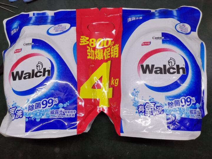 威露士(Walch)洗衣液袋装有氧洗补充装8斤低泡沫不含磷 晒单图