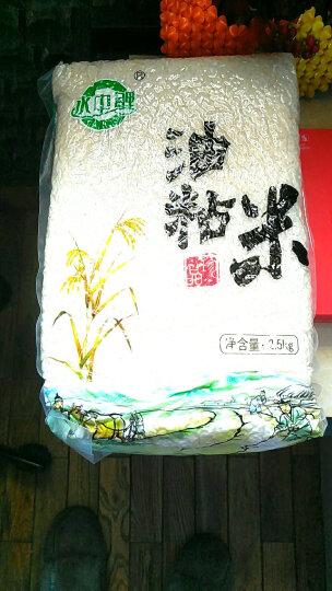 【惠州馆】水中鲤丝苗米油粘米 鸭稻广东大米 长粒香软南方籼米 可溯源 金稻香大米5kg 晒单图