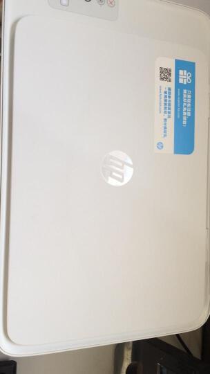 惠普(HP)DeskJet 2132 彩色喷墨一体机 惠普2138/3638/4729可选 惠普4729(46墨盒/无线功能) 晒单图