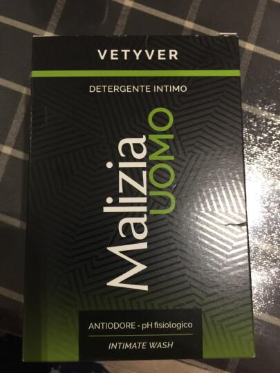 玛莉吉亚(MALIZIA)男性私处护理液(香根草)200ml 男士私密洗液 男士私处护理液(意大利原装进口) 晒单图