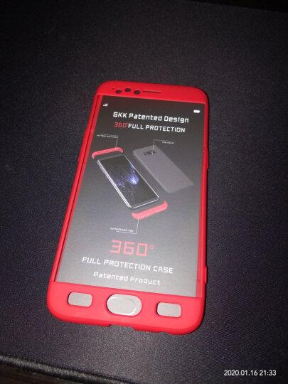 SKSK vivox20手机壳x20plus全包三段式撞色磨砂保护套X20A防摔硬壳步步高男女款硬壳 x20 Plus中国红【360全包】 晒单图