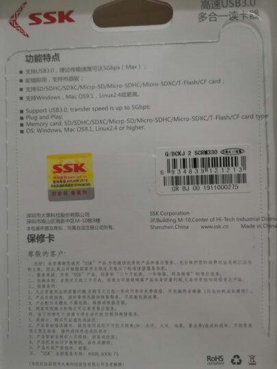飚王(SSK)SCRM330多功能合一读卡器 USB3.0高速读写 支持TF/SD/CF等手机卡相机卡 晒单图