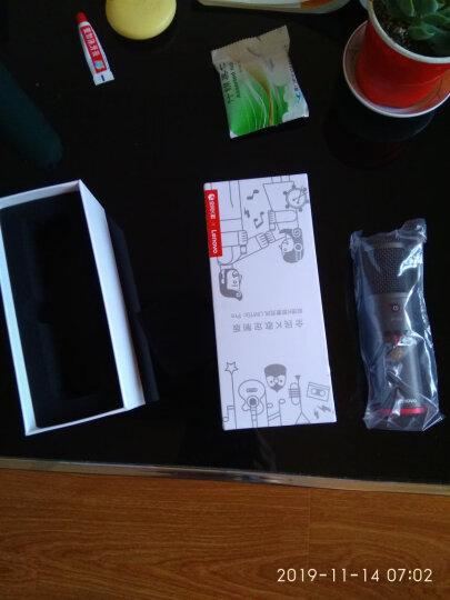 联想(Lenovo) UM10C手机麦克风 全民K歌主播快手抖音专用话筒 苹果安卓电容麦 音响电脑唱歌 升级版深空灰 晒单图