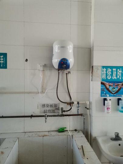 帅康(Sacon)6.5升节能速热储水式小厨宝(上出水)电热水器 DSF-6.5J 晒单图