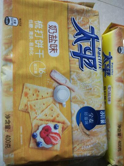 太平 梳打饼干 奶盐味 400g苏打饼干咸味饼干零食(新老包装随机发货) 晒单图