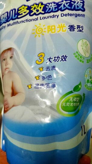 贝亲(Pigeon) 洗衣液 婴儿洗衣液 宝宝洗衣液 儿童洗衣液 洗衣液补充装 1.0L/袋 (阳光香型) MA57 晒单图