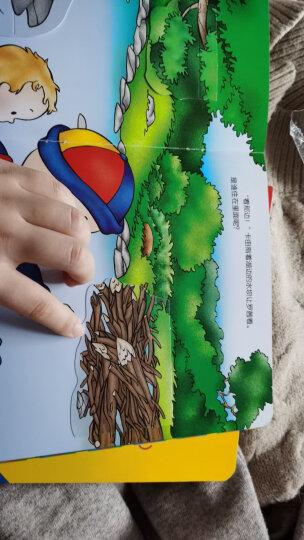 小快活卡由 迈出成长第一步(套装共10册) 晒单图