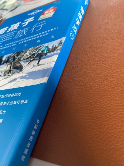 你只活一次-LP孤独星球Lonely Planet旅行读物 晒单图
