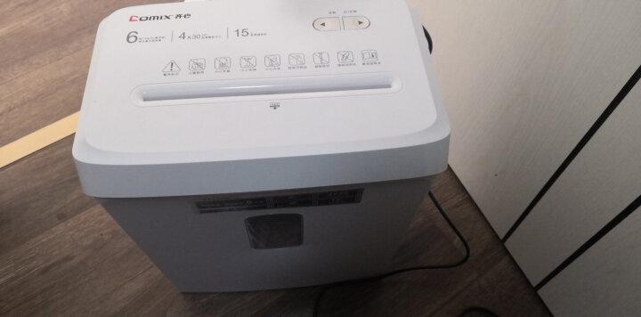 齐心(Comix)碎纸机 德国5级保密碎纸机单次10张续航60min大型静音文件粉碎机35L S6610(碎纸/卡/光盘) 晒单图