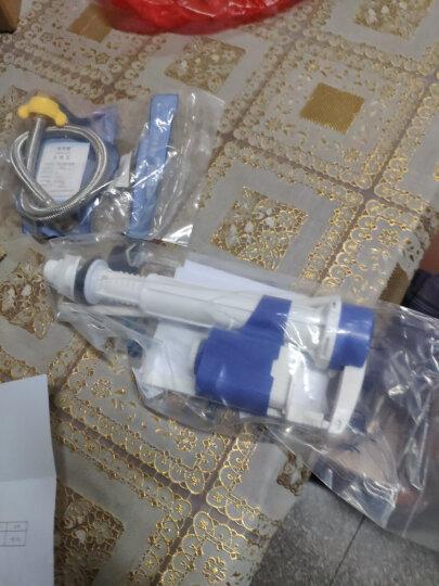 蒂安俪 马桶配件 进水阀上水阀上水器通用水箱进水器 蓝白伸缩进水阀 塑料螺纹 晒单图
