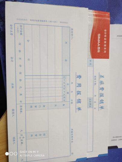 西玛(SIMAA)丙式-26报销单据粘贴单 210*120mm 50页/本 10本/包 原始凭证粘贴单 晒单图