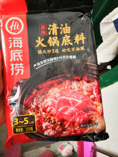 海底捞 火锅底料 清油麻辣 火锅调味品 一料多用麻辣味火锅食材3~5人份220g 晒单图