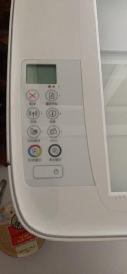 惠普(HP) 3636无线wifi彩色喷墨照片打印机一体机办公家用多功能学生作业QQ打印无边距打印 套餐五:3638+680墨盒3套+A6相纸200张 晒单图