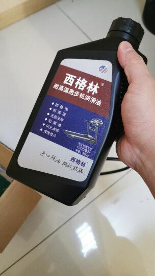 跑步机油硅油润滑油进口跑步机润滑油硅油跑带保养油润滑剂跑步机油通用1L装5年用量 晒单图