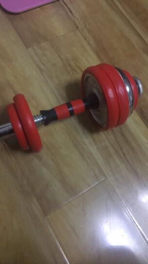 诚悦电镀哑铃杠铃20kg(10公斤*2)升级款男女士体育运动健身器材家用组合套装带连接杆CY-269 晒单图