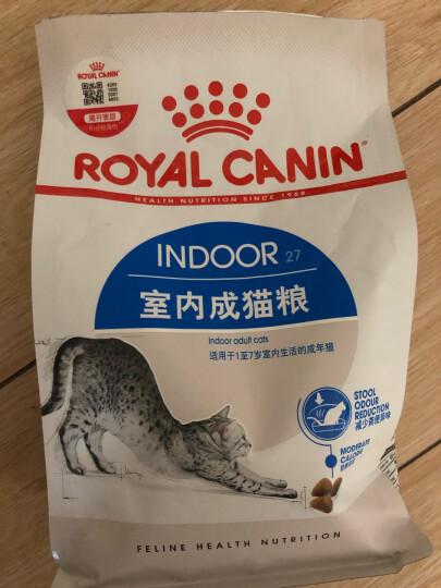ROYAL CANIN 皇家猫粮 IH34去毛球成猫猫粮 全价粮 2kg 促进毛发排出 减少毛球形成 晒单图