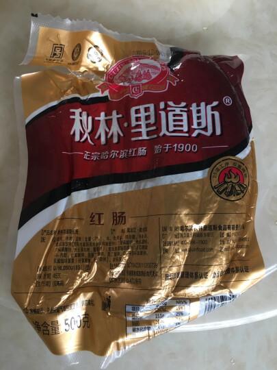 秋林里道斯 哈尔滨红肠500g*2袋 东北特产香肠 晒单图